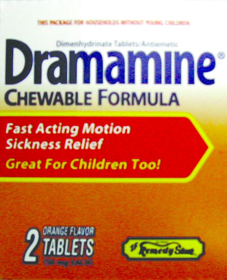 Marine Sports 1745 2pk Motion Chewable Formula