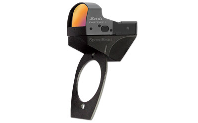 FASTFIRE III 8MOA DOT PIC MNT - 8 MOA RED DOT|PICATINNY MOUNT