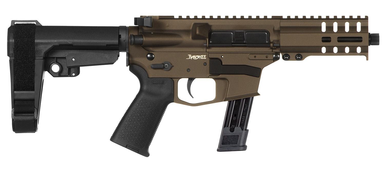 CMMG 92A17DA-MB Banshee 300 MK17 9mm Luger 5