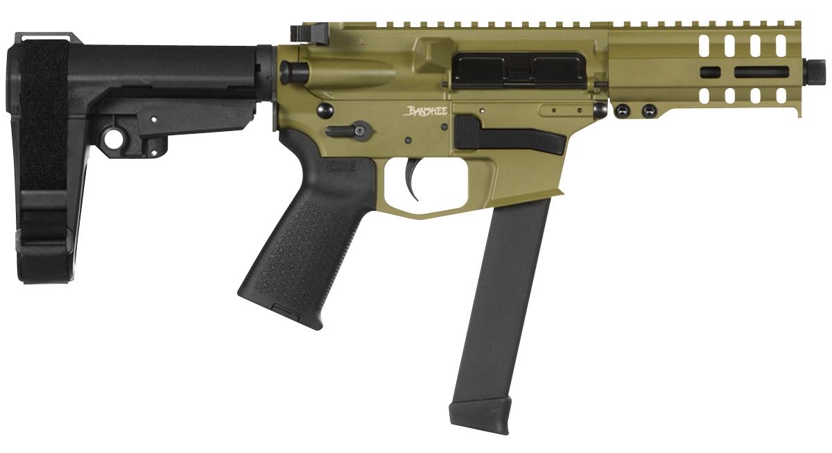 CMMG 92A17DA-NBG Banshee 300 MK17 9mm Luger 5